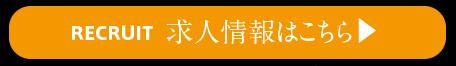 SnapCrab_NoName_2016-5-17_16-31-21_No-00